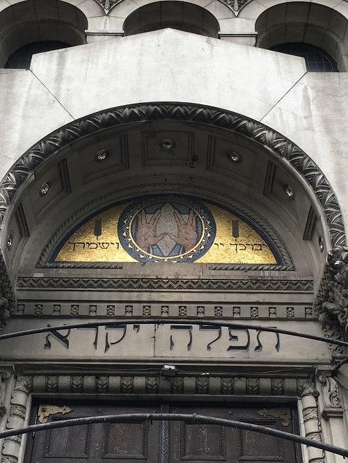 Libertad Overhead Entrance