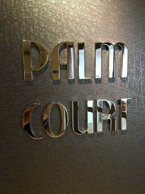 Palm Court Entrance