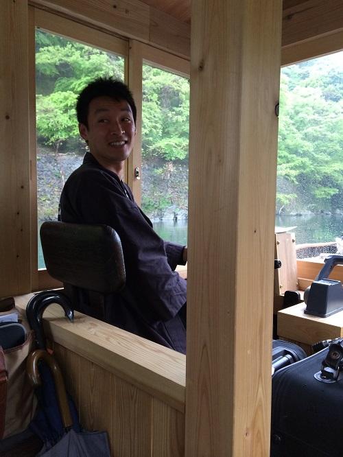 Hoshinoya Boat - 01