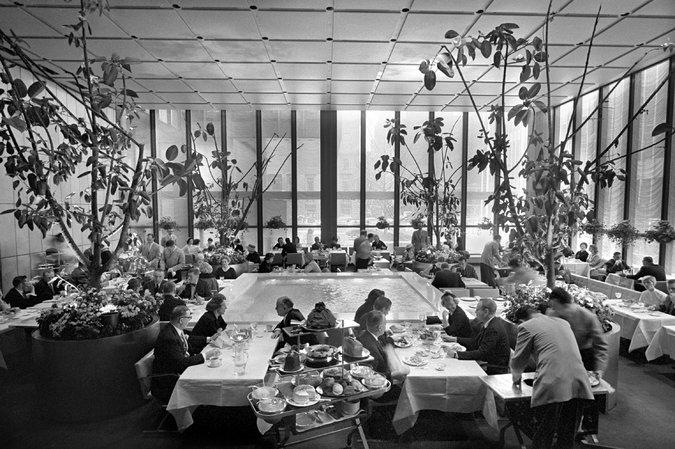 Four Seasons Pool Room 1970s
