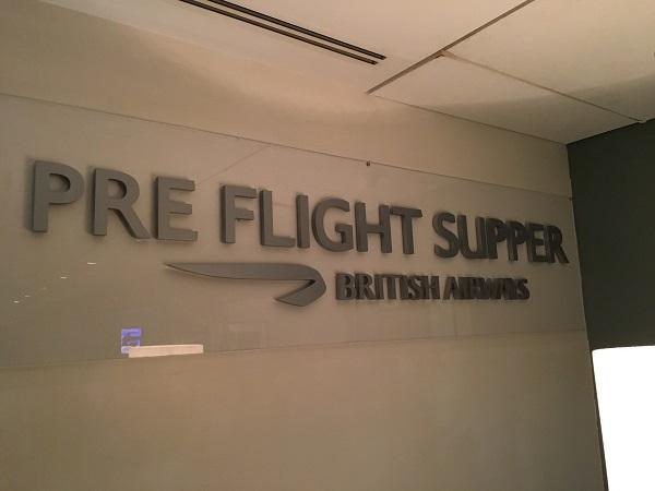 pre-flight-supper
