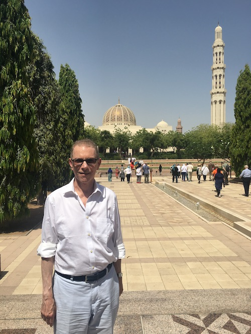 Sultan Qaboos Grand Mosque - AAC - 01