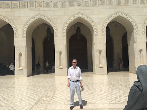 Sultan Qaboos Grand Mosque - AAC - 04 - Entry