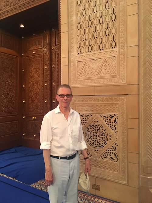 Sultan Qaboos Grand Mosque Main - AAC - 01