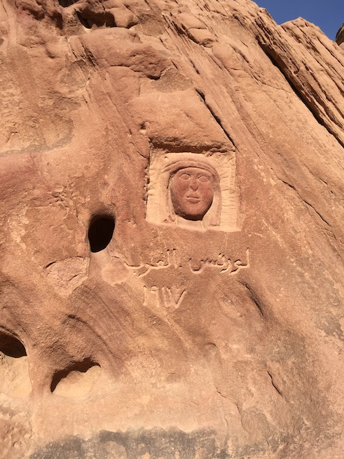 Wadi Rum - 13 - Lawrence Frieze