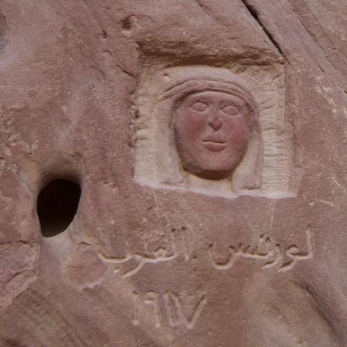 Wadi Rum - TE Lawrence